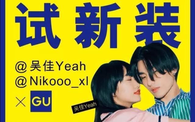 YOHOGIRL直播間|酷女孩XGU-愛嗶哩(B站視頻,音頻mp3解析下載站)