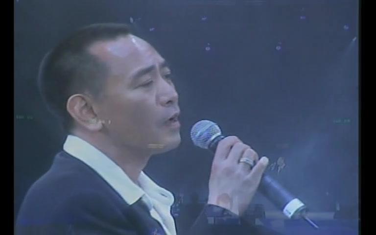 羅文 1998顧嘉輝黃霑真友情演唱會--《獅子山下》《明日天涯》《世間始終你好》_嗶哩嗶哩 (゜-゜)つロ 干杯~-bilibili