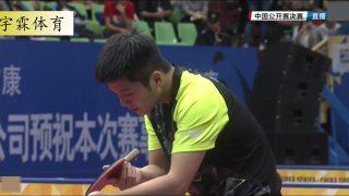 2016中国乒乓球公开赛 男单决赛 马龙vs樊振东 乒乓球比赛视频 精彩剪辑