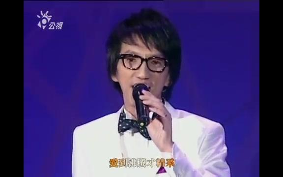 浮夸 國語 林志炫 - www.aian8w.com
