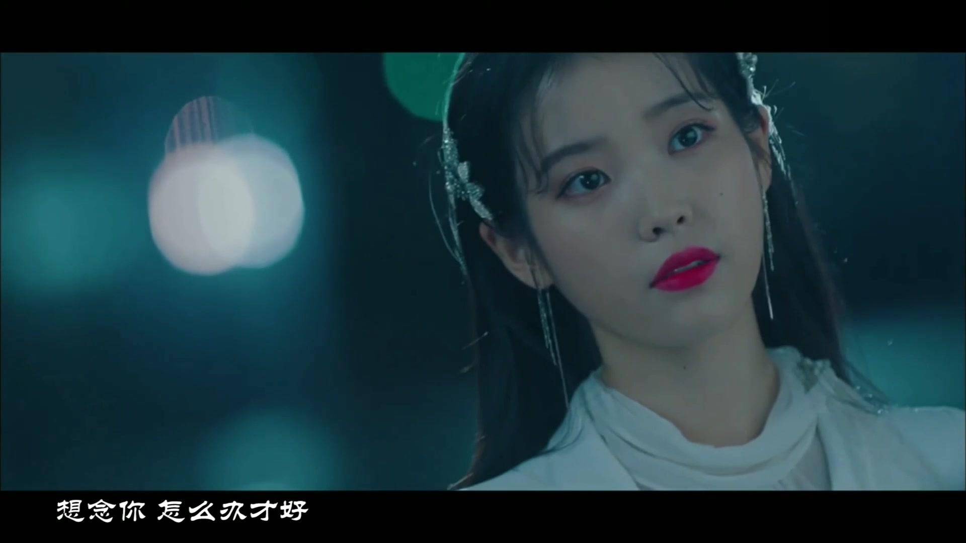《德魯納酒店》主題片尾曲《Another day》MV,搭配超美畫面,聽一百遍也不膩!簡直不要太好聽!_嗶哩嗶哩 (゜ ...