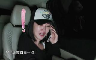 幸福三重奏cut准备迎接小S的到来啦!!!