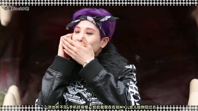 【表志勛】JACKPOT MV拍攝采訪中接到奶奶電話的紫毛奶勛好可愛_嗶哩嗶哩 (゜-゜)つロ 干杯~-bilibili