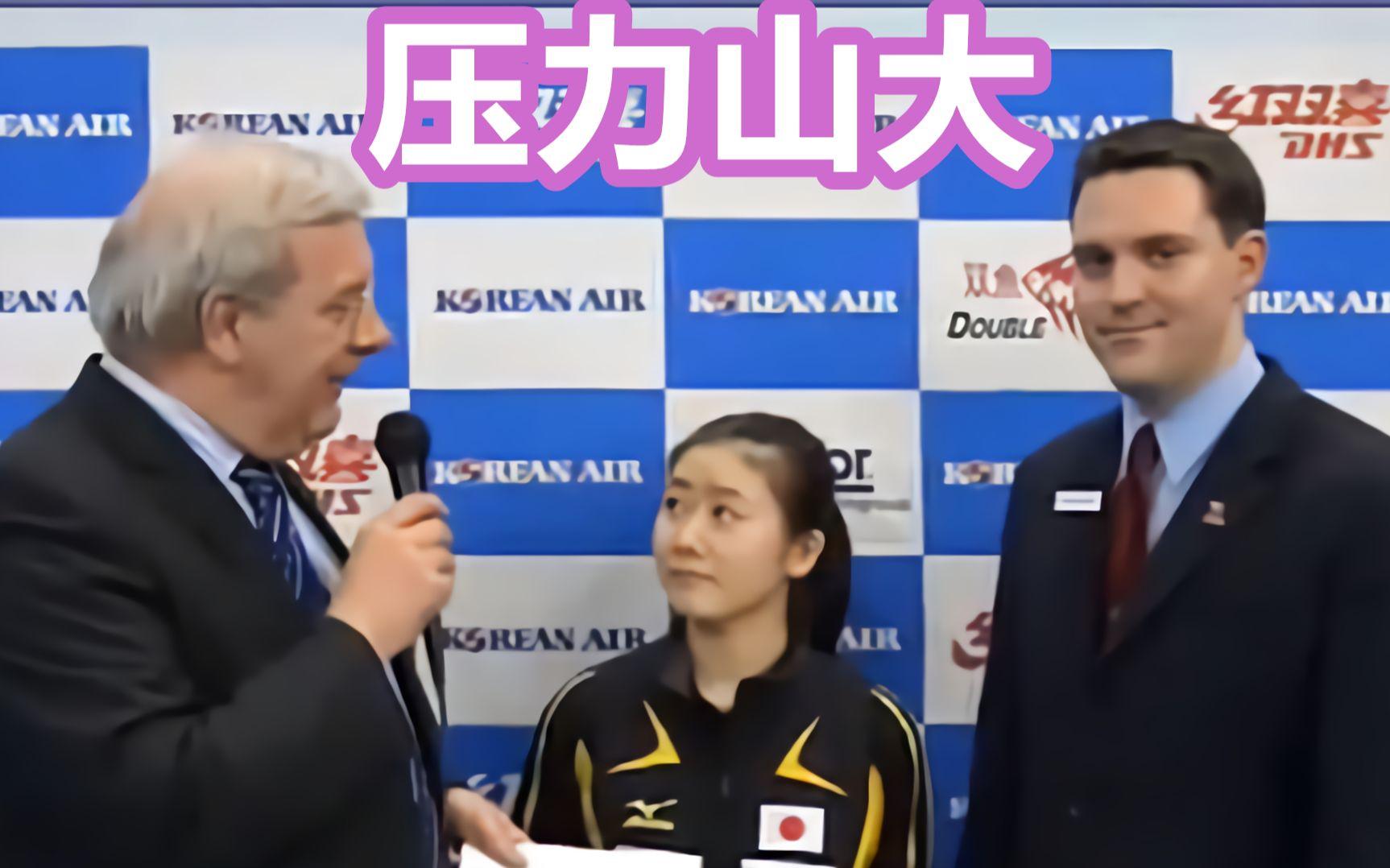 給漢語10級日本女隊 當翻譯 壓力山大_嗶哩嗶哩 (゜-゜)つロ 干杯~-bilibili