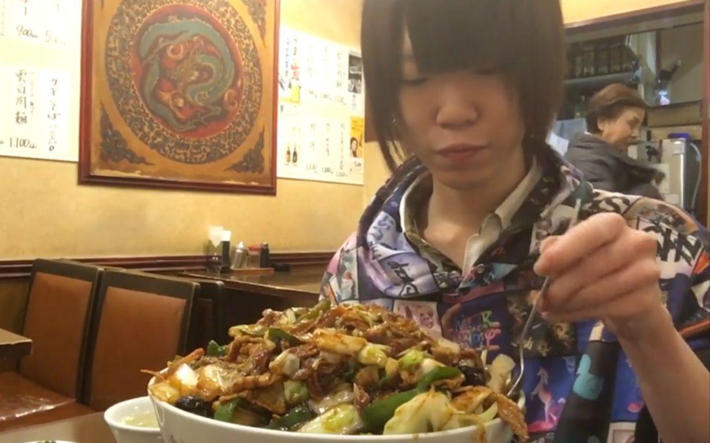 【日本大胃王】Dracö小哥吃超大份回鍋肉蓋飯_嗶哩嗶哩 (゜-゜)つロ 干杯~-bilibili