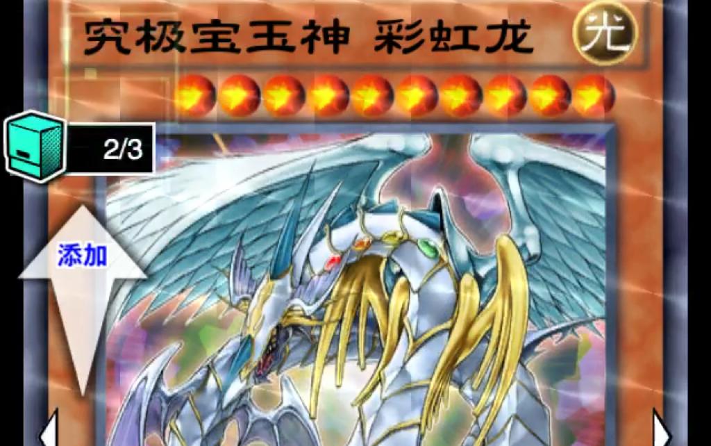 【游戲王DL】大蝦的娛樂卡組:PVP向寶玉!對主流高勝率?_嗶哩嗶哩 (゜-゜)つロ 干杯~-bilibili