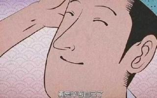 9021神经病(我)回忆录,,,,吧