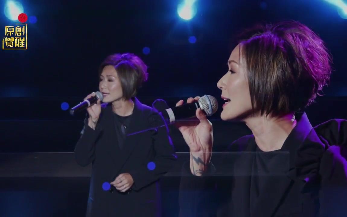 盧巧音 live(好心分手+三角誌+深藍+垃圾)_嗶哩嗶哩 (゜-゜)つロ 干杯~-bilibili