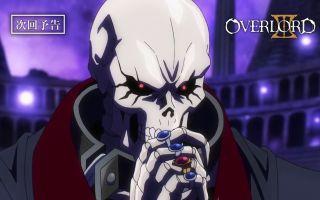 【7月】OVERLORD不死者之王 第三季(OVERLORD Ⅲ)第8话 预告【F宅/1080P+/中日双语】