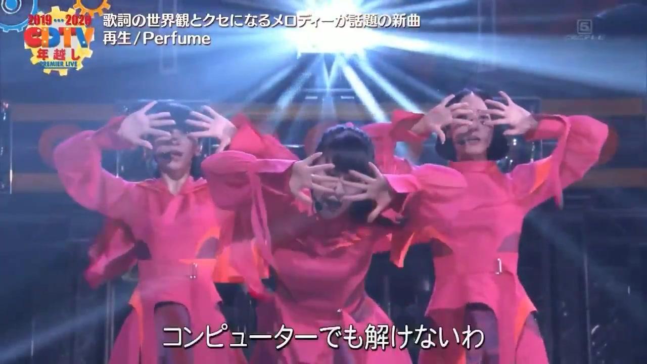 50+ Perfume 再生 歌詞 - 感フザ米