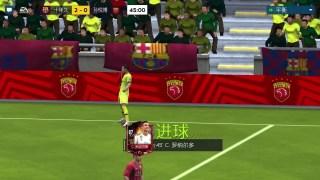苹果8plus畅玩FIFA世界