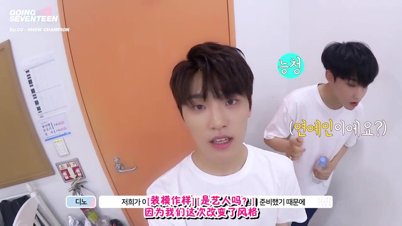 【中字】170626 Seventeen-Going Seventeen EP03_Korea相關_娛樂_bilibili_嗶哩嗶哩