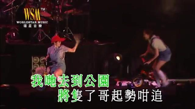 尹光 - 打飛機 (尹光爆金爛演唱會)_嗶哩嗶哩 (゜-゜)つロ 干杯~-bilibili