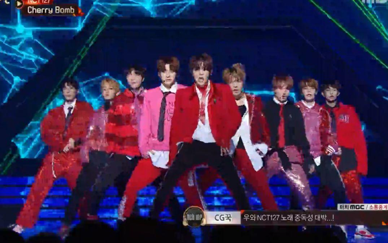 【高清版 現場舞臺】171231 MBC歌謠大祭典 NCT127 - Cherry Bomb_嗶哩嗶哩 (゜-゜)つロ 干杯~-bilibili