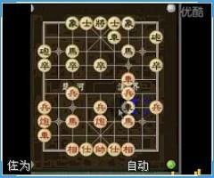 中国象棋 中炮过河车