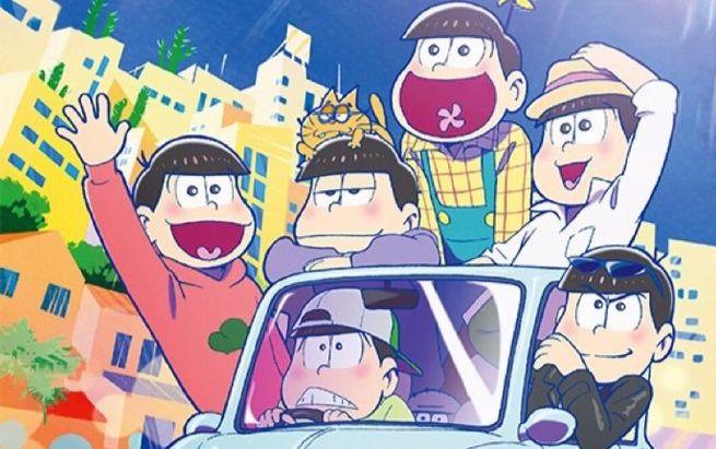 【↓↓↓】阿松第二季op【松girls在哪里?!!!】_嗶哩嗶哩 (゜-゜)つロ 干杯~-bilibili