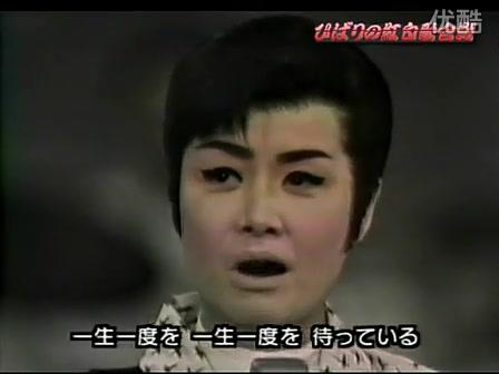 重溫龍蛇——《柔》-1965版(美空云雀)_嗶哩嗶哩 (゜-゜)つロ 干杯~-bilibili