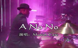 Mariah Carey现场演绎 《A No No》,很暖场的旋律
