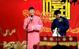 2019.5.31新街口晚场 王昊悦 李昊洋《全德报》
