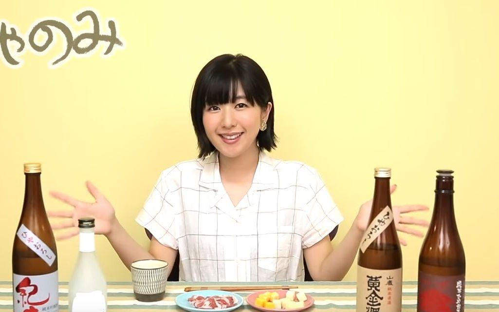 """【熟肉】毛衣品酒 #47""""來嘗嘗2018年的冷卸酒吧""""_嗶哩嗶哩 (゜-゜)つロ 干杯~-bilibili"""