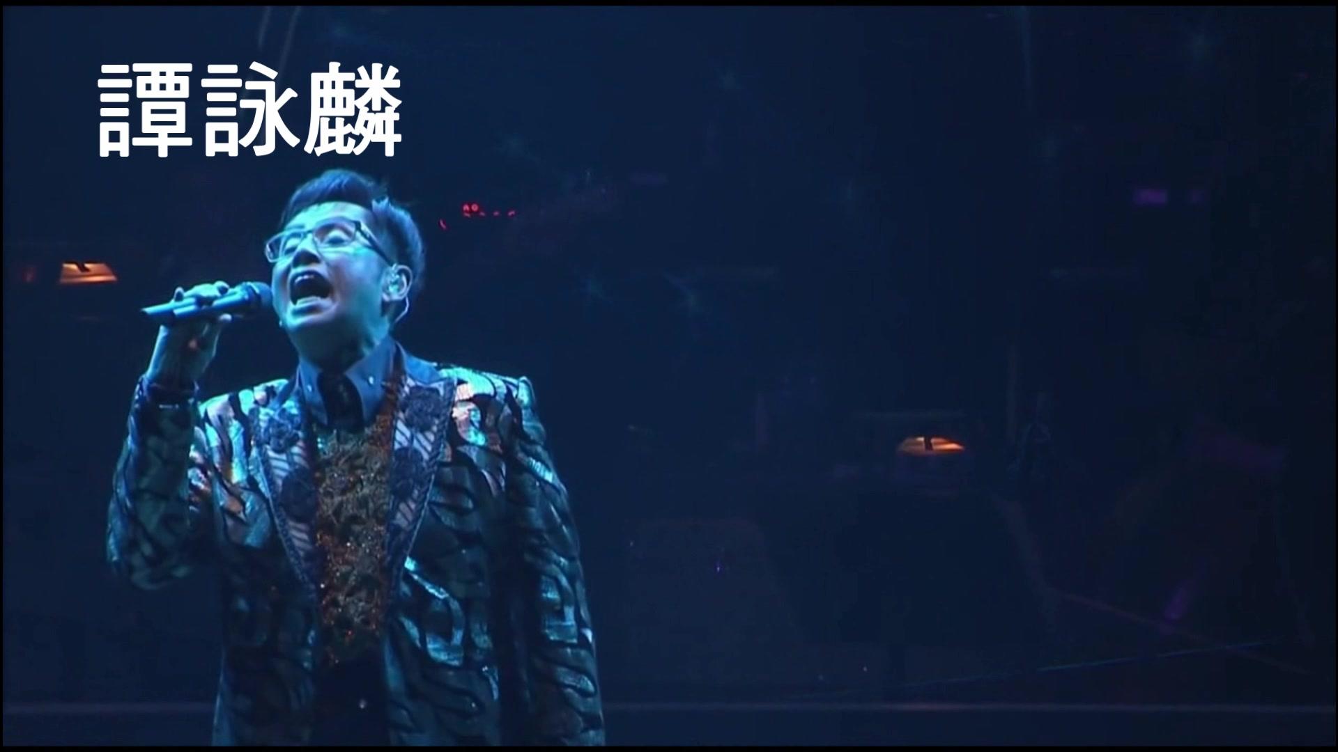 香港男歌手高音現場完整版 A4以上_嗶哩嗶哩 (゜-゜)つロ 干杯~-bilibili
