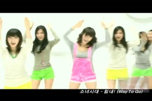 SNSD - way-to-go