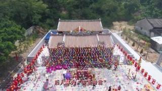 揭阳市梅云镇石头村2019年正月十八迎老爷