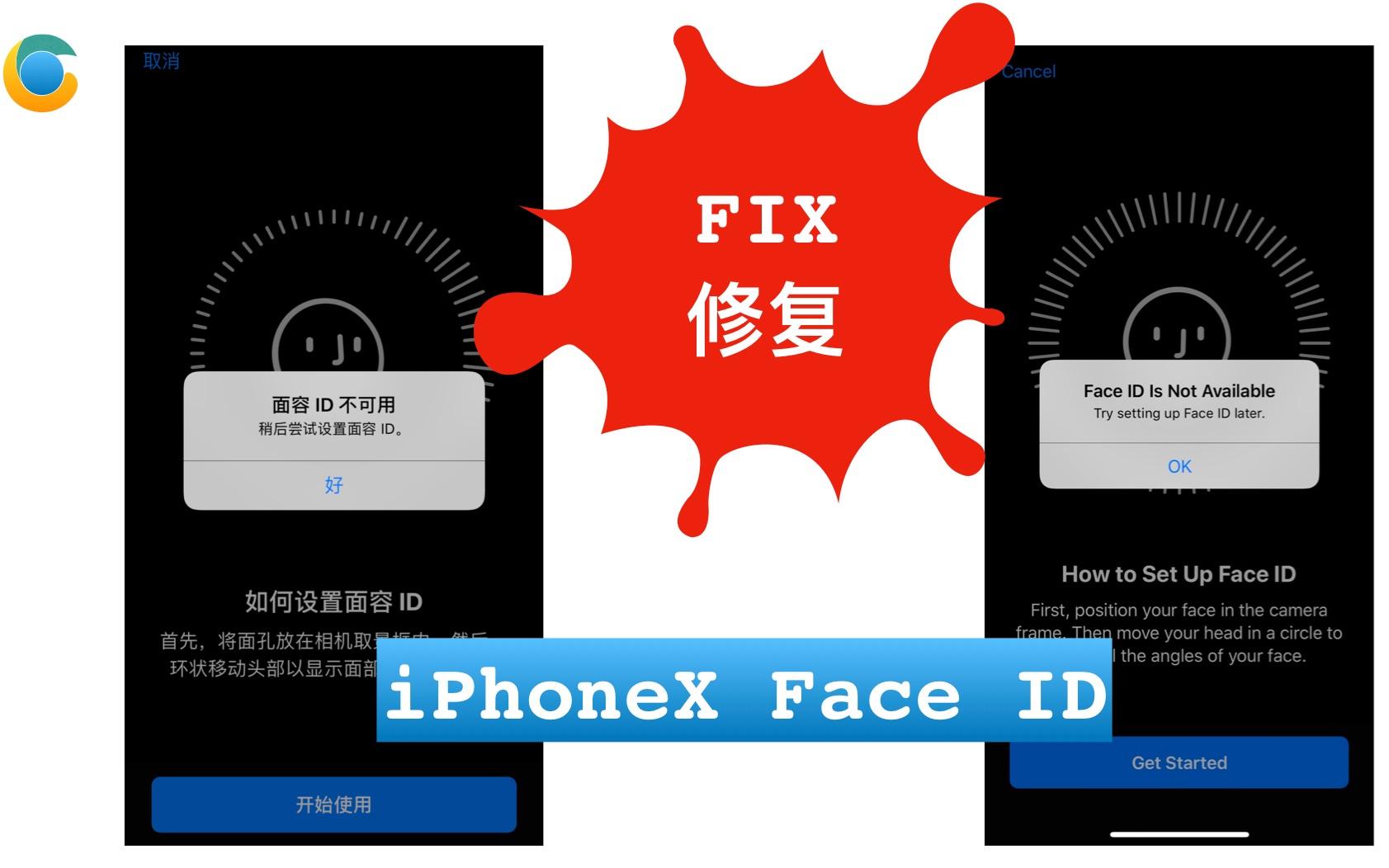 """修復iPhoneX進水導致""""Face ID不可用""""_嗶哩嗶哩 (゜-゜)つロ 干杯~-bilibili"""