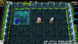 龙牙Z:龙人萝洁与寄宿木迷宫 P1