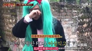 【新西游记3】01cut3 草绿色假发也hold住的殷布尔玛