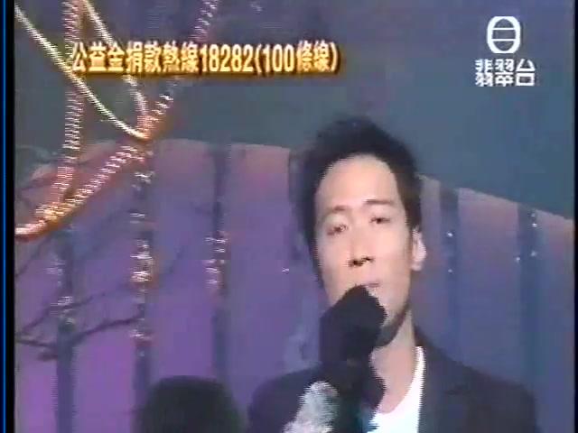 2000 黎明 公益金 看上她 跳舞版_嗶哩嗶哩 (゜-゜)つロ 干杯~-bilibili