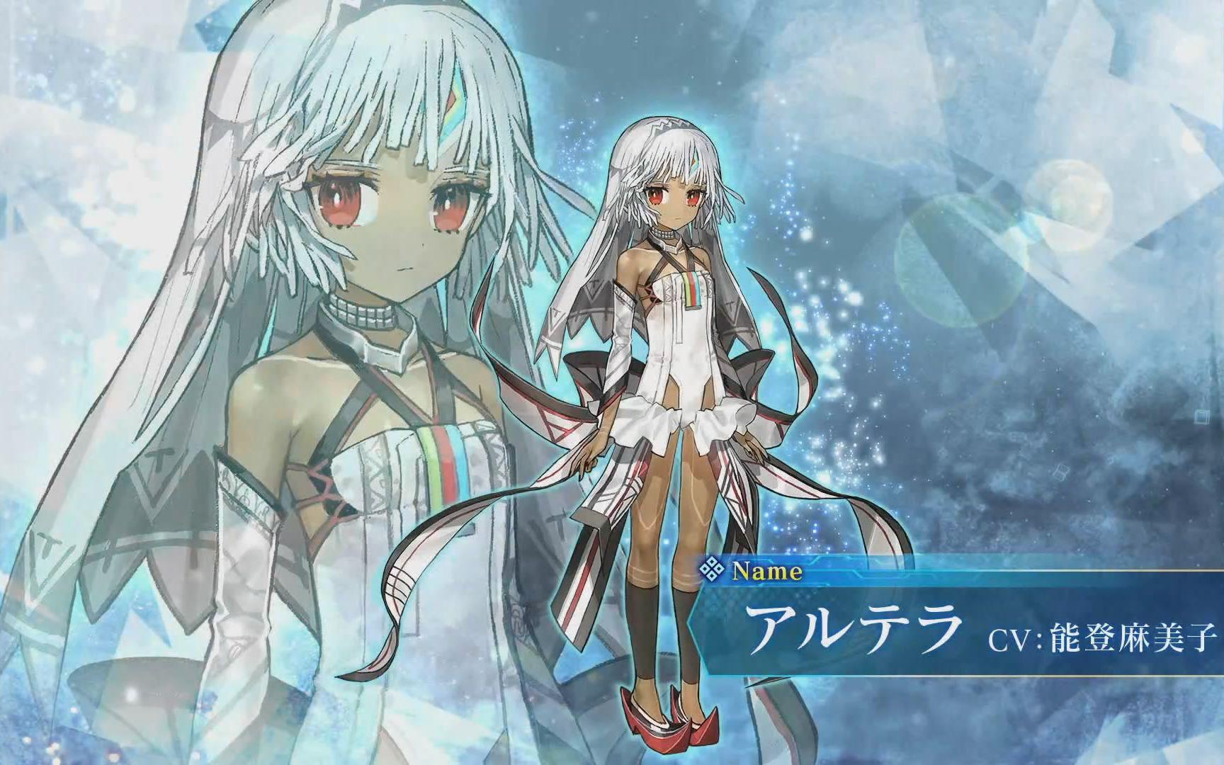 『Fate/EXTELLA LINK』醫療兵・小阿提拉 【1080P】_嗶哩嗶哩 (゜-゜)つロ 干杯~-bilibili