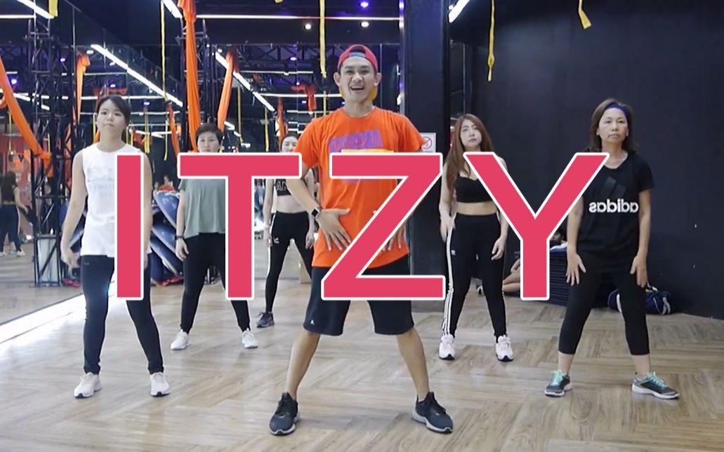 ITZY減肥舞蹈合集 跟著泰國小哥哥Golfy跳舞減肥 持更_嗶哩嗶哩 (゜-゜)つロ 干杯~-bilibili