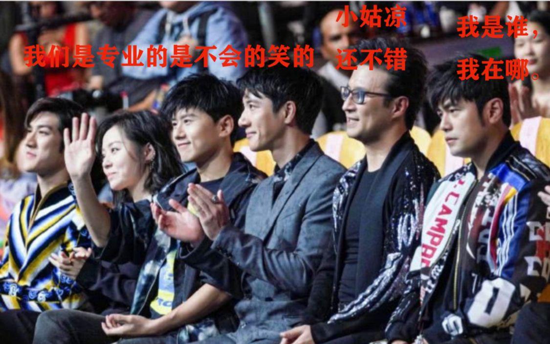 蔡徐坤憑借英文歌獲得華語金曲獎,一怒之下......_嗶哩嗶哩 (゜-゜)つロ 干杯~-bilibili
