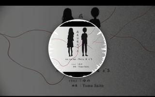 [可视化音乐]病名为愛