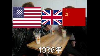 用潮汕英豪传的方式打开二战