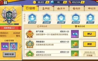 【一拳超人】欧气侧漏了!!!!龙卷和原子啊!!!