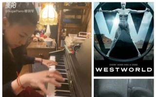 美剧《西部世界》《Westworld》主题曲原创钢琴版