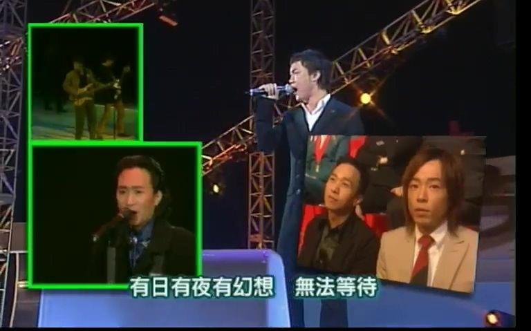 Beyond - 情人[陳奕迅演唱] 2002年十大中文金曲 金曲銀禧榮譽大獎_嗶哩嗶哩 (゜-゜)つロ 干杯~-bilibili