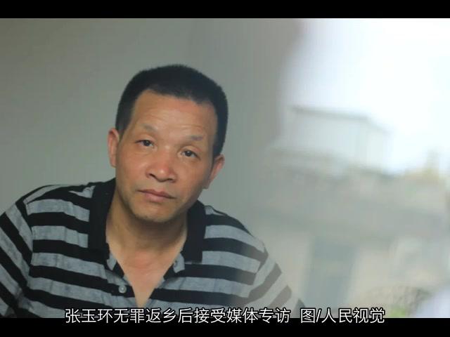 E397. 我是王飛。張玉環案的辯護律師 故事FM_嗶哩嗶哩 (゜-゜)つロ 干杯~-bilibili