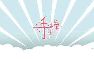 【微电影】分手清单 2016【毕业设计】 三峡大学科技学院 李梧萍