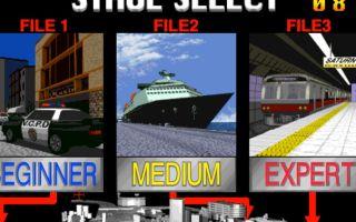 老游戏 VR特警2 通关流程