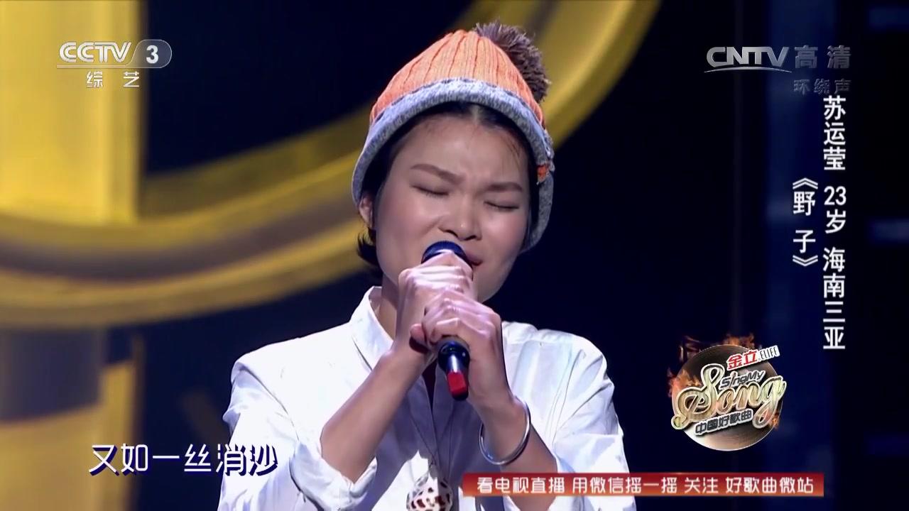 【盤點】中國好歌曲第二季諸神之戰第一期_嗶哩嗶哩 (゜-゜)つロ 干杯~-bilibili