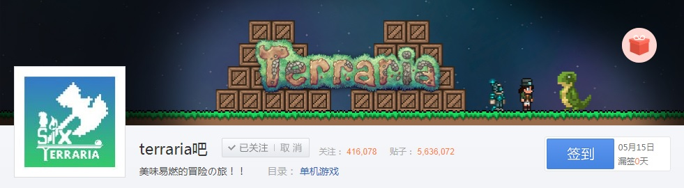 Terraria里mod下載與安裝詳細講解 - 嗶哩嗶哩