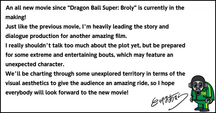 《龙珠超》新电影将于2022年上映!或将出现新的反派,引入续作-小柚妹站