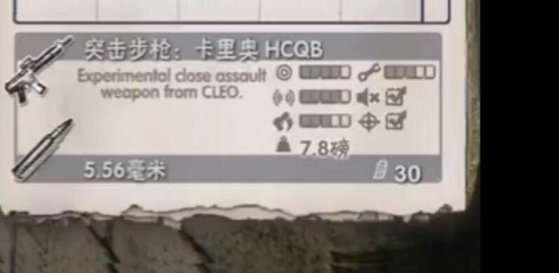 腐烂国度全剧情背景整理 上【15000+字+】-小柚妹站