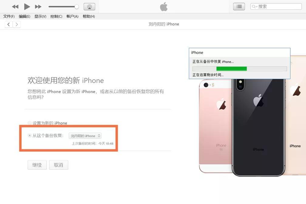 這個教程超厲害!「高版本iOS的備份資料恢復到低版本iOS 設備」 - 嗶哩嗶哩