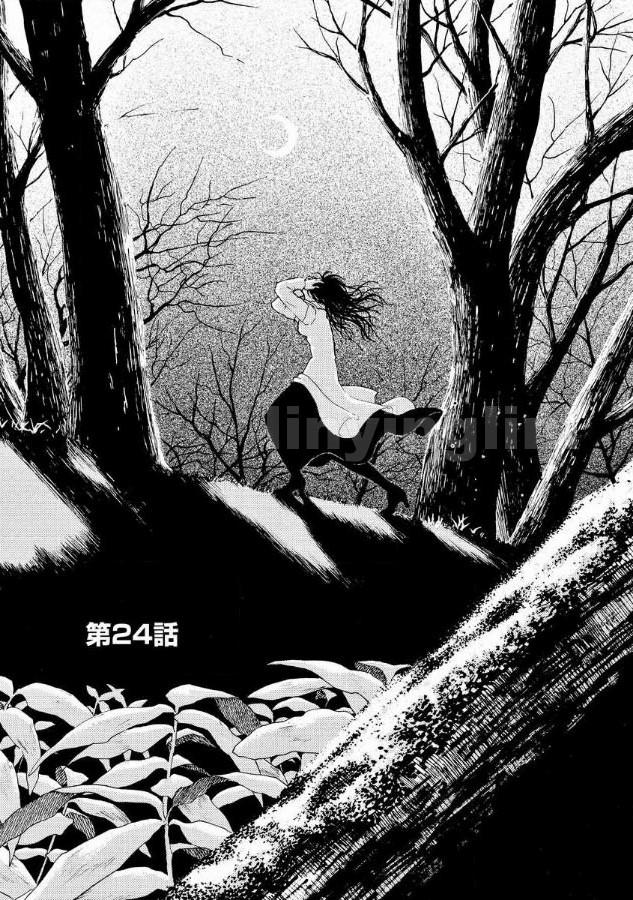 美丑的大地24话【自译汉化】-小柚妹站