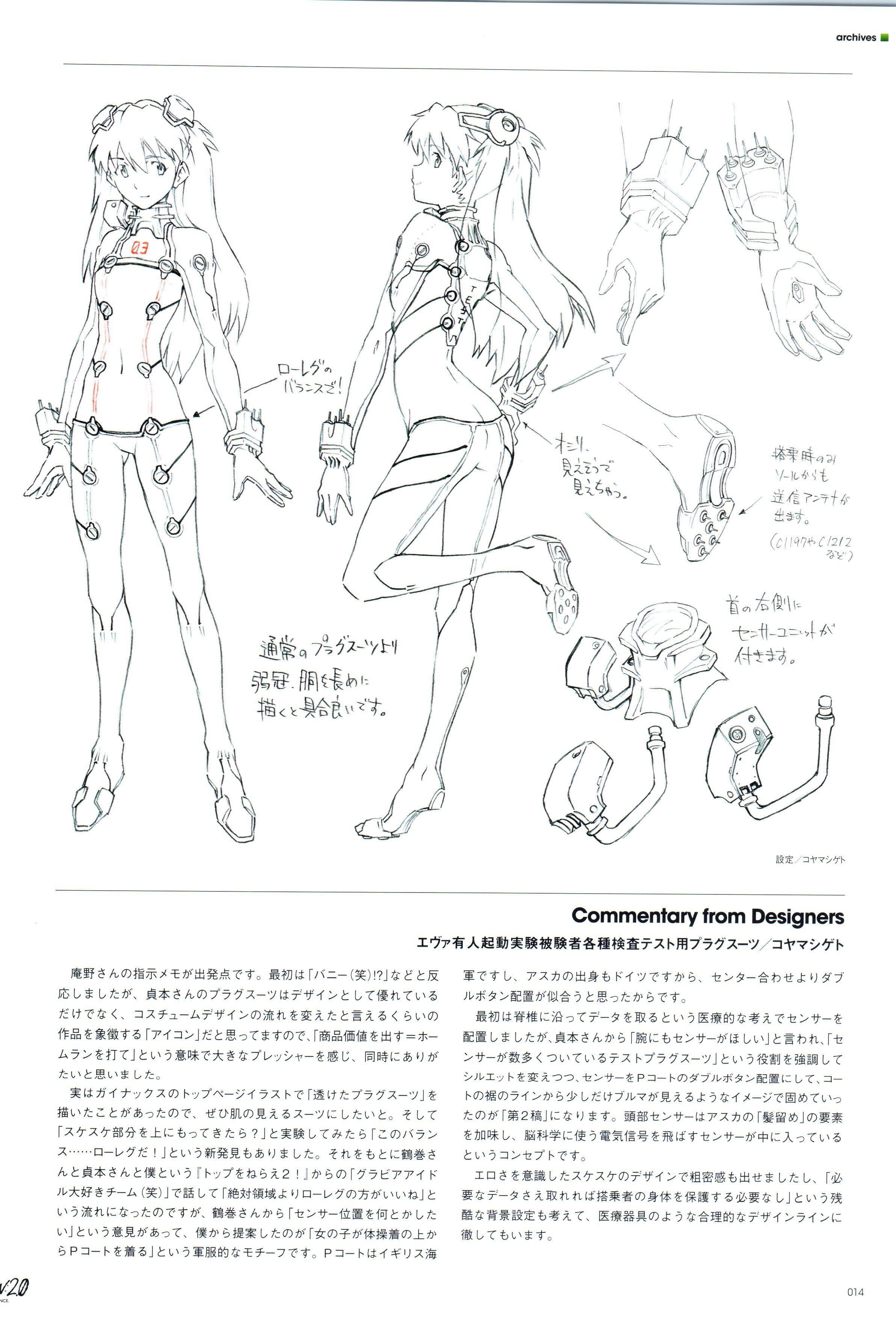 图片[3] - EVA TV版、新剧场版和同人小说anima终的明日香官方设定图赏析 - 唯独你没懂