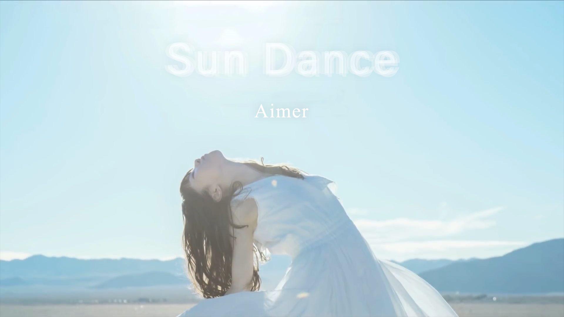 【Aimer】《コイワズライ(相思病)》 日語 羅馬音 - 嗶哩嗶哩